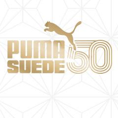 SUEDE 50